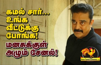 Vijay Tv In Trouble Because Of Kamal.