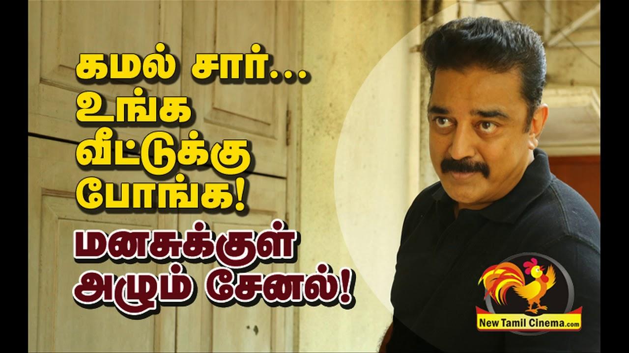 Vijay Tv In Trouble Because Of Kamal.