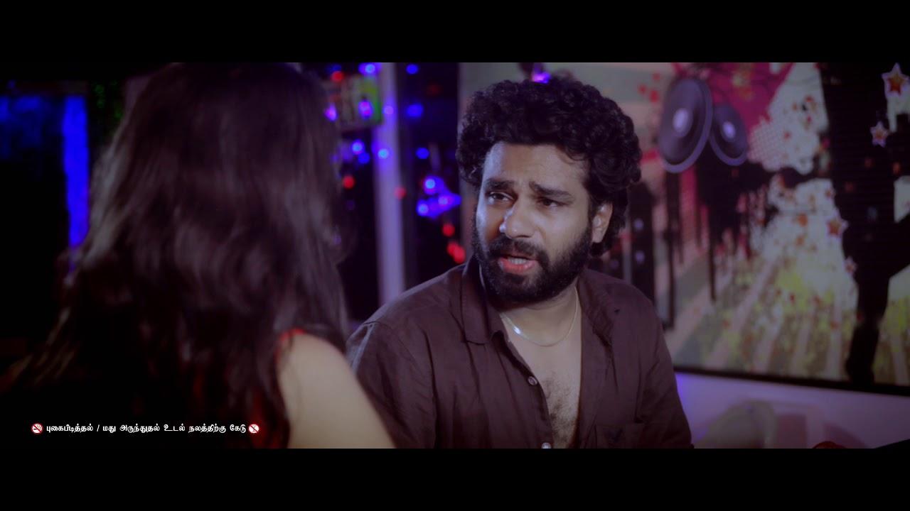 Yaar Antha Karuppu Aadu First Look
