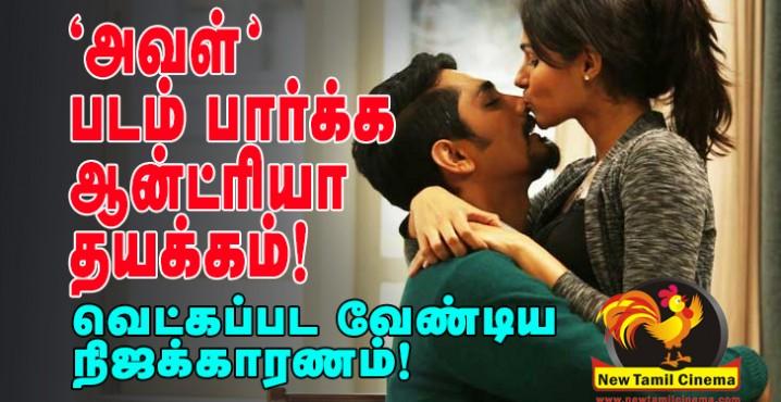 Aval Andriya Siddharth