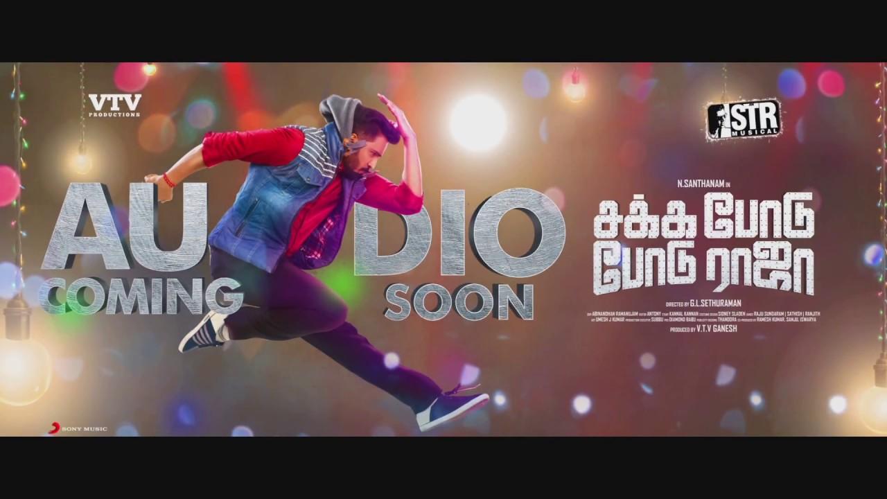 Sakka Podu Podu Raja – Kadhal Devathai Tamil Song Promo