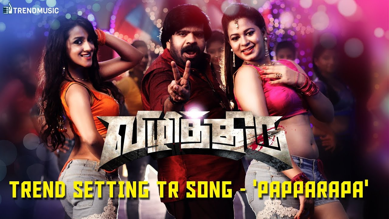 Trend Setting TR Song – Papparapa | Vizhithiru – Tamil Movie | | TrendMusic