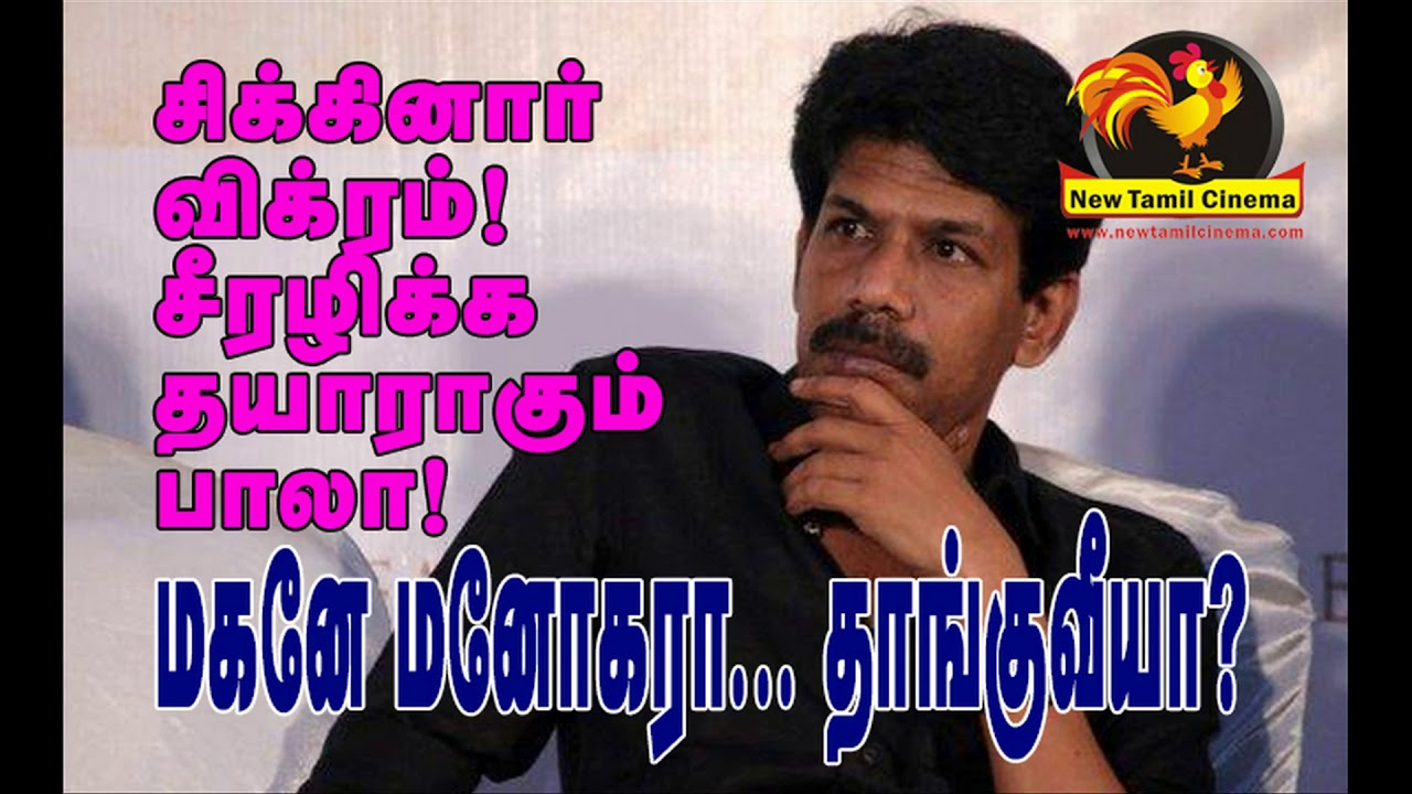 Vikram&Co Trapped By Director Bala !!!