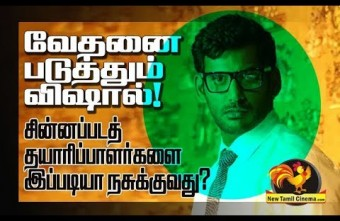 Vishal's Atrocities On Producers !!