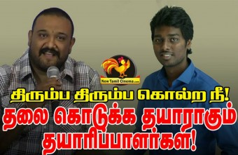 Producers Are Ready  Atlee & Siva Makes A Move !!!