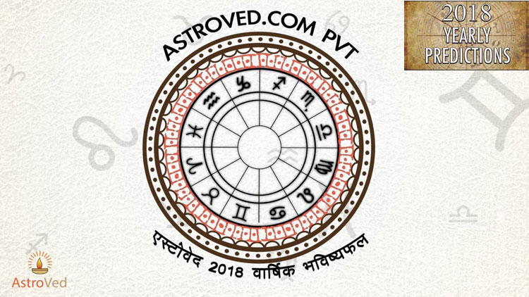 AstroVed 2018