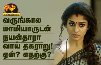Nayanthara-news-latest