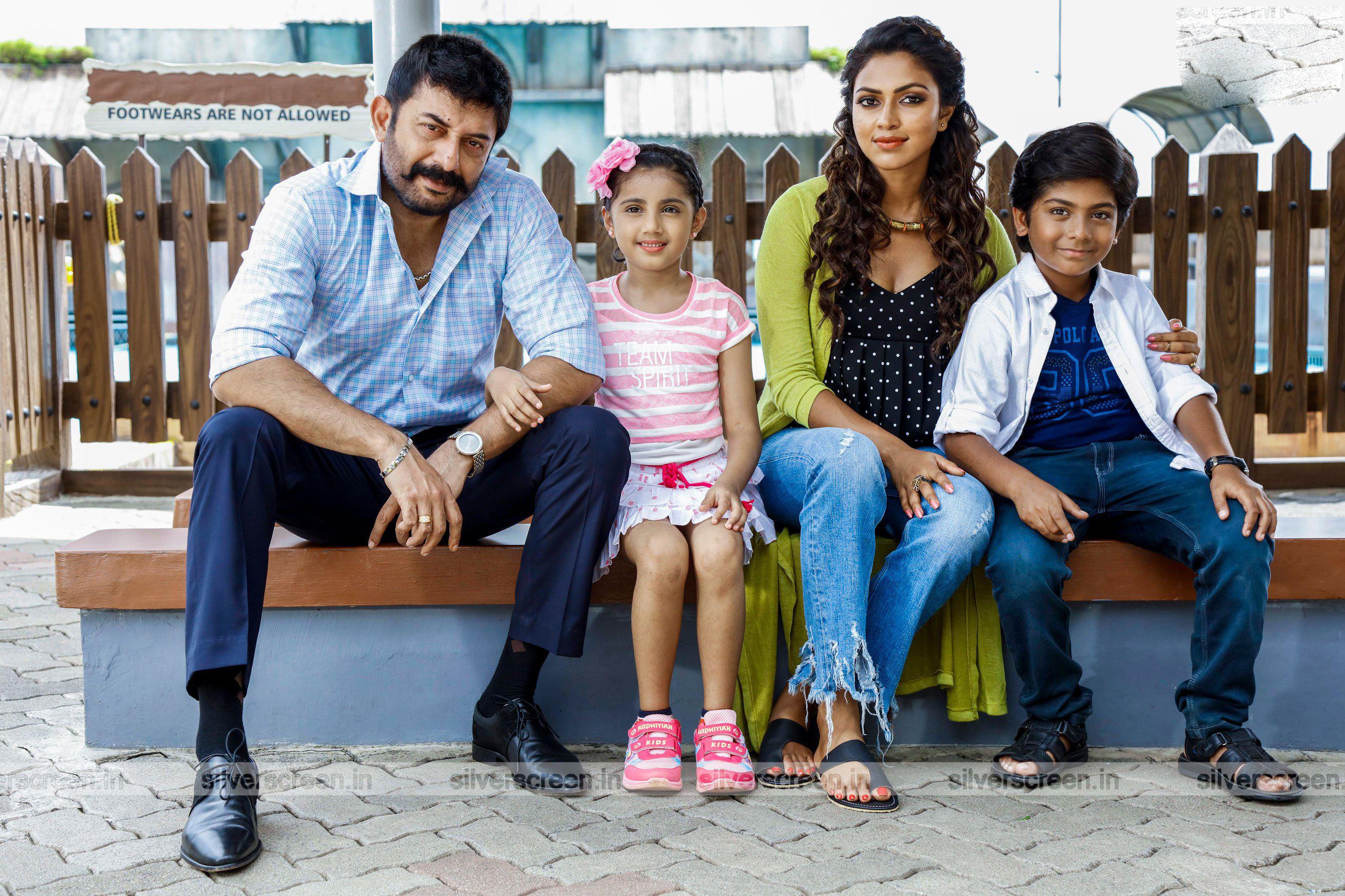 Baby Nainika, Amala Paul and Aravind Swami in Bhaskar Oru Rascal Movie Stills