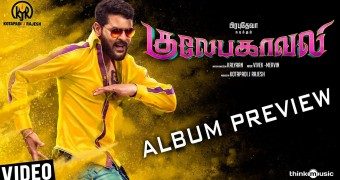 Gulaebaghavali – Album Preview