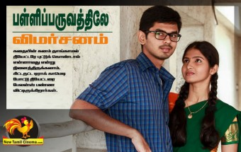 palli-paruvathile-review
