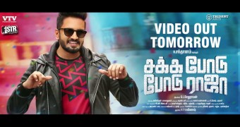 Sakka Podu Podu Raja – Kalakku Machaan Making Video Teaser