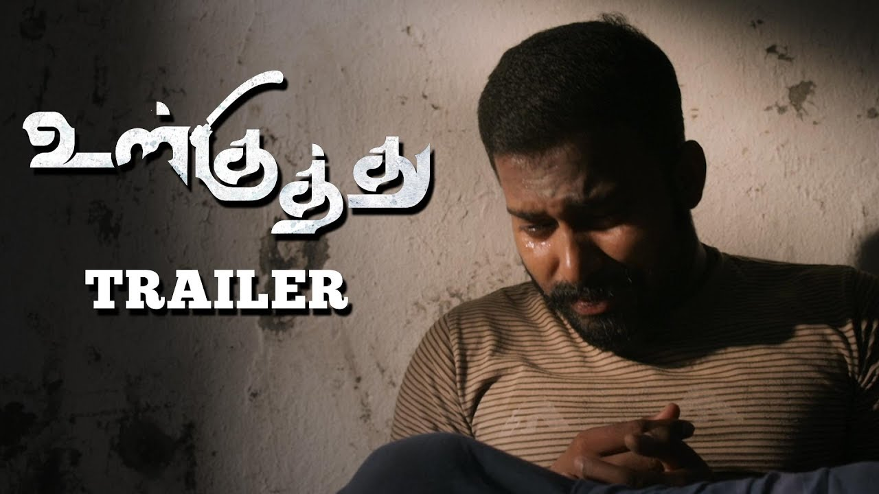 Ul Kuthu Official Trailer