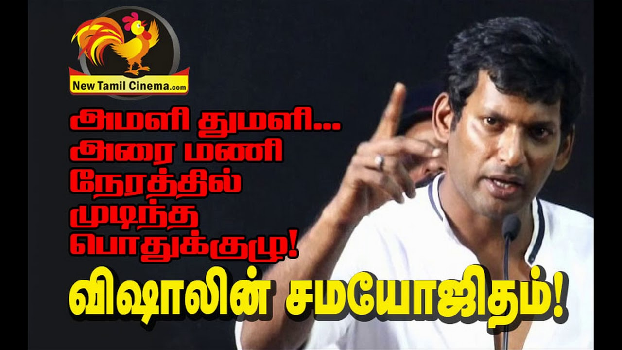 Vishal's Smart Move Saves Him !! Fight With Parties !!!