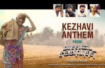 Kezhavi Anthem By Premgi (1)