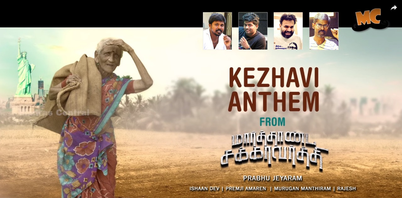 Kezhavi Anthem By Premgi (1)