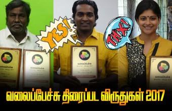 VP-Vijaysethupathi