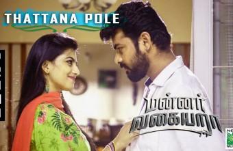 Mannar Vagaiyara – Thattana Pole Promo Video