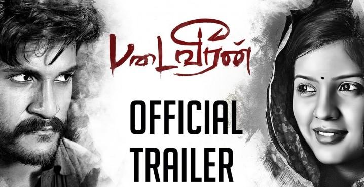 Padaiveeran – Official Trailer