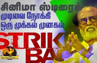 Tamil-Film-Industry