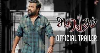 Asuravadham Trailer Link