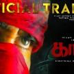 Kaali Trailer Link