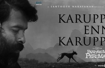 Pariyerum Perumal | Karuppi Music Video Feat. Santhosh Narayanan