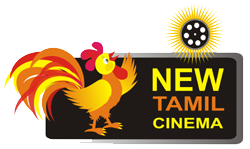 New Tamil Cinema